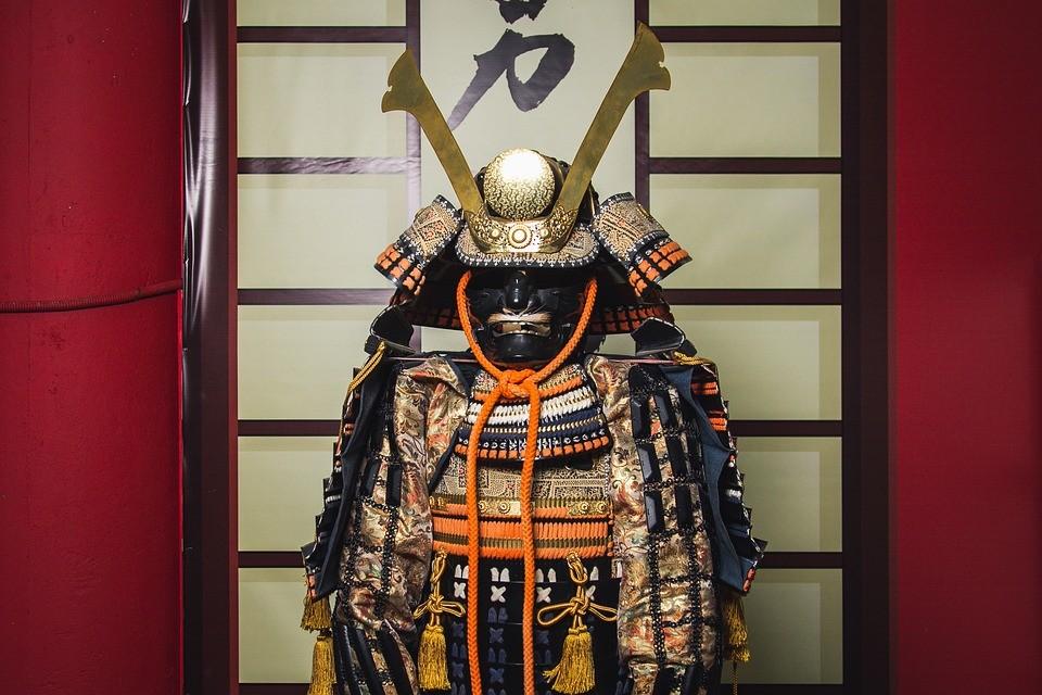 The Wisdom of the Samurai