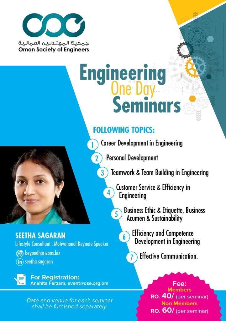 Oman Society of Engineers