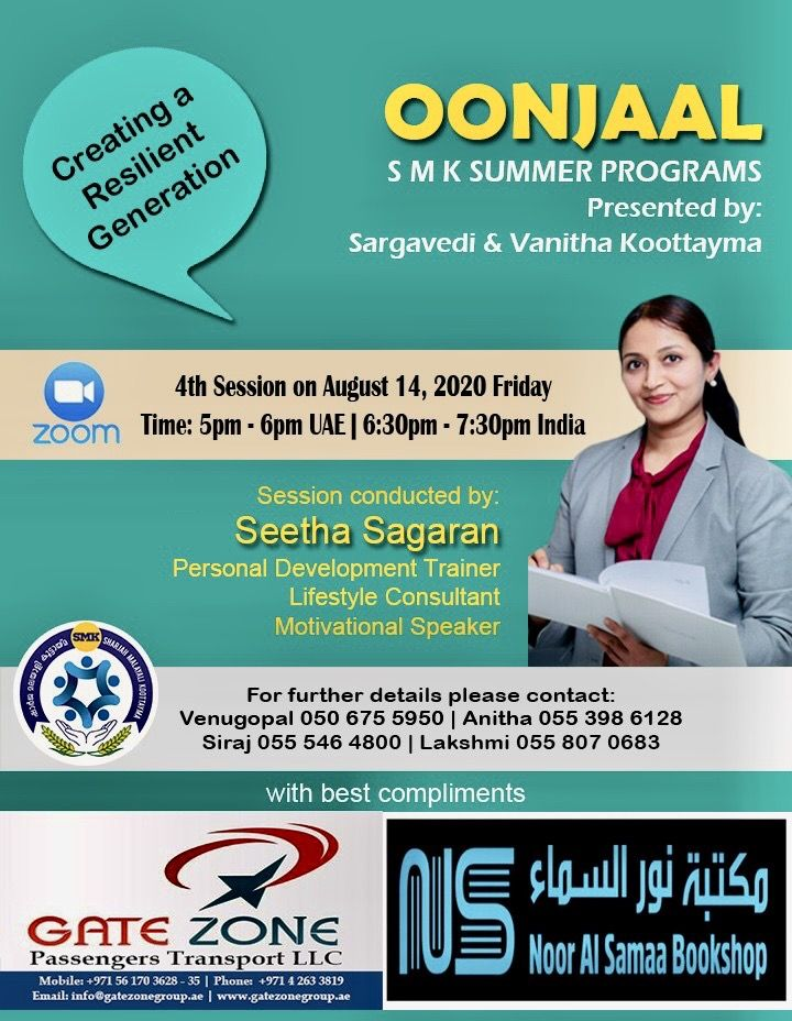 "Sharjah Malayalee Association's summer program, ""Oonjaal"" session on ""Creating a Resilient Generation"", (14th August 2020)."